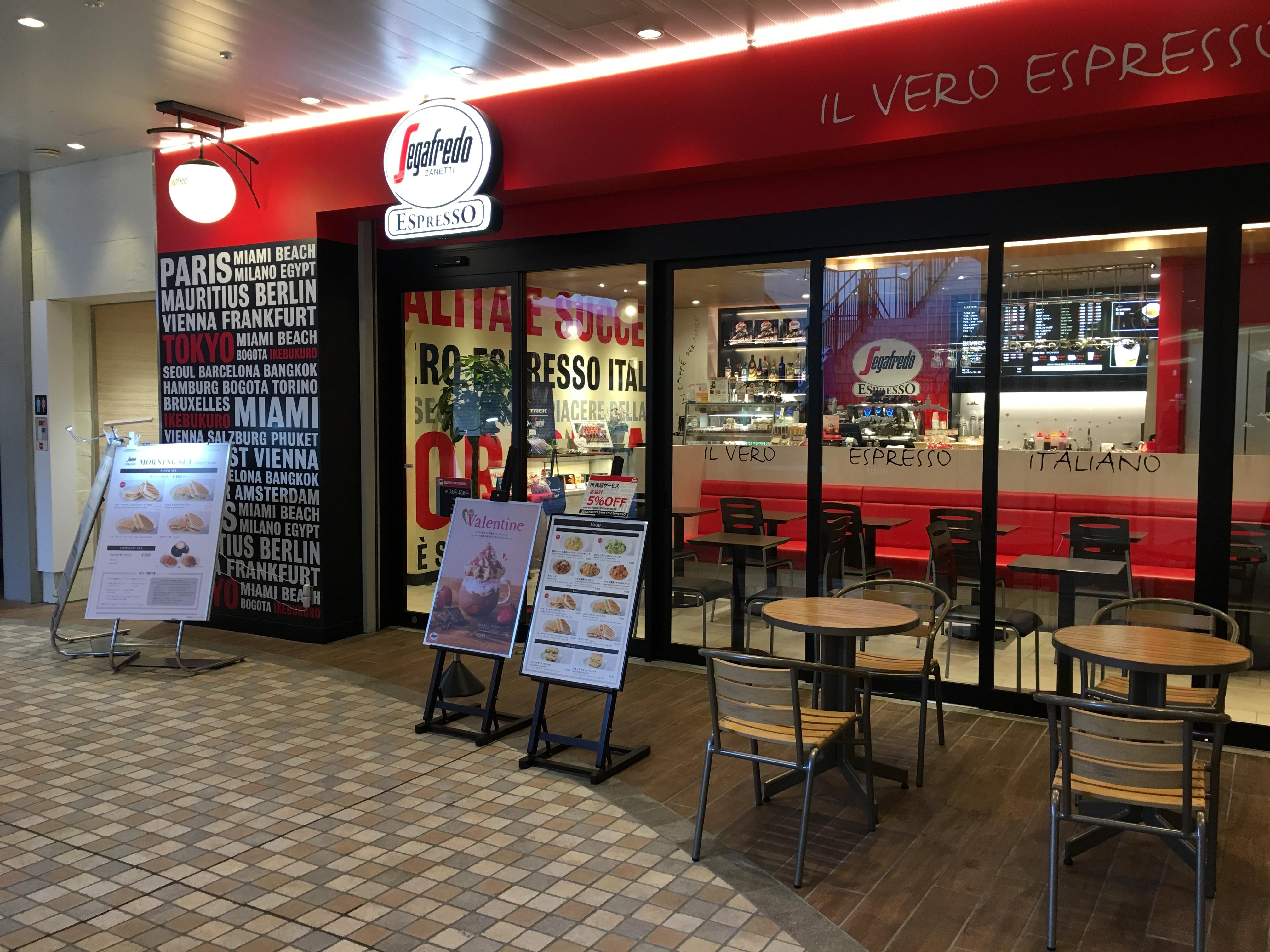 サンシャインシティでひと息入れるいい感じカフェ「Segafredo Zanetti Espresso」