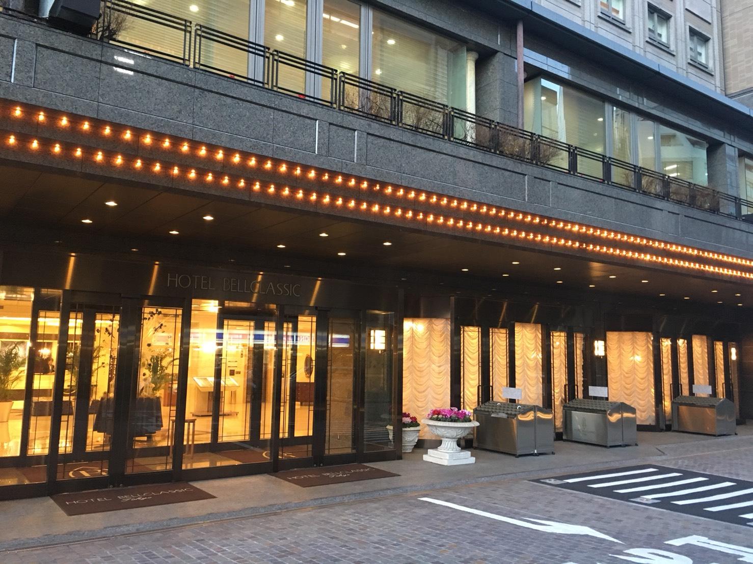 大塚駅南口のホテルベルクラシック東京2