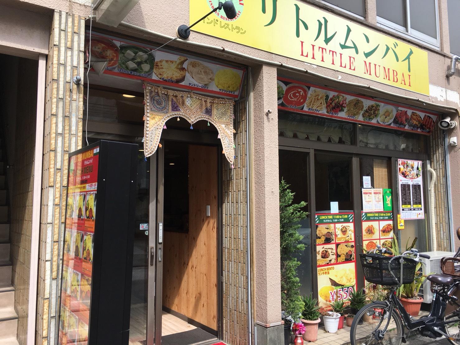 【大塚駅】インドカレー人気店「リトルムンバイ」インスタでお得の外観