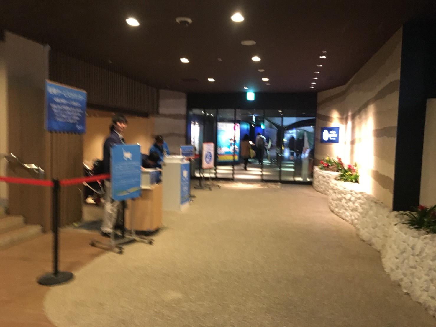 【池袋駅】「サンシャイン水族館」で癒されようよ!ほら早く!の水族館入口