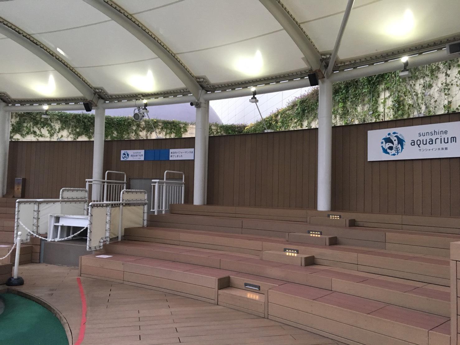 【池袋駅】「サンシャイン水族館」で癒されようよ!ほら早く!のイベント広場1