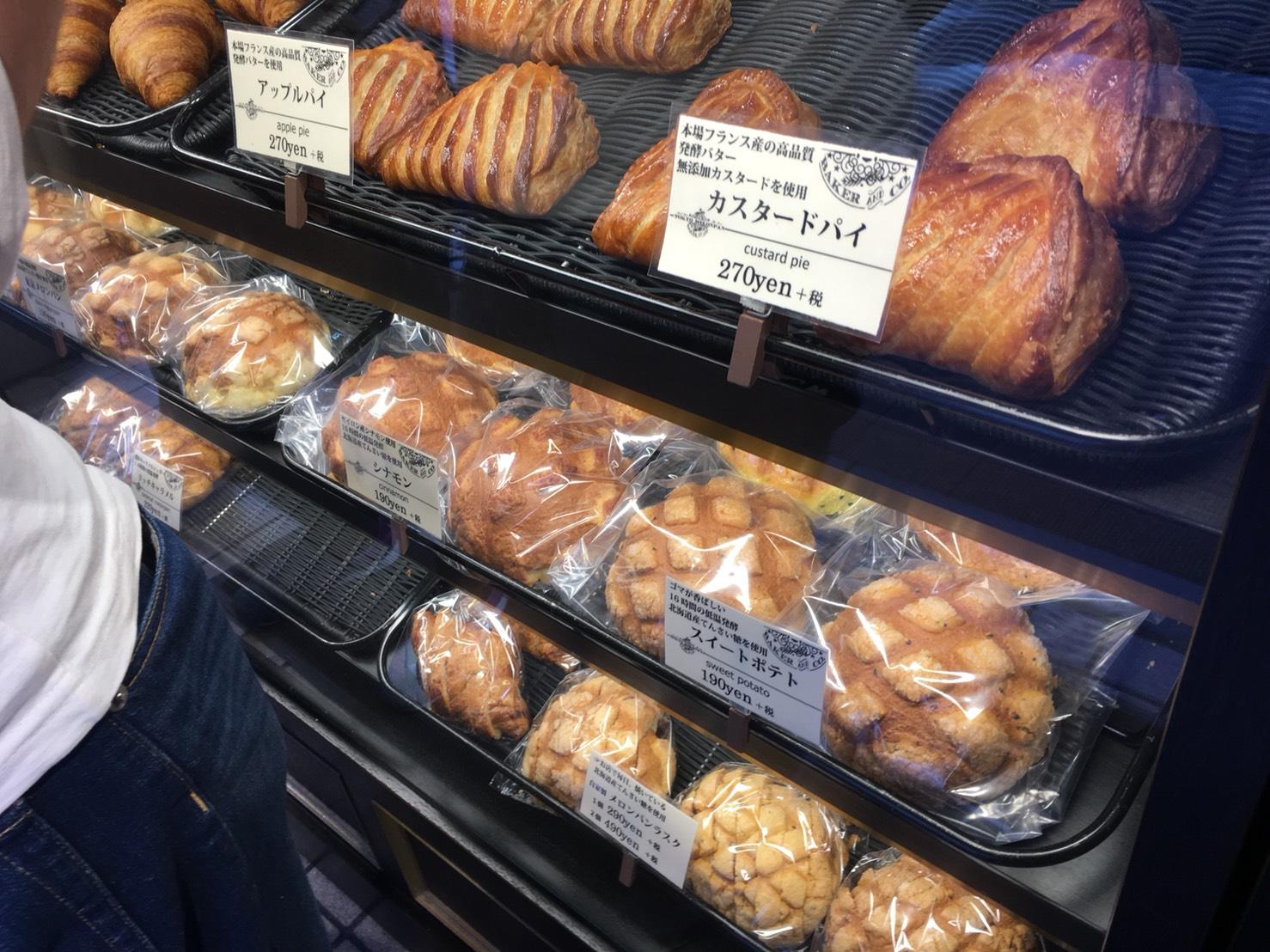 【巣鴨駅】賑わう巣鴨地蔵通り商店街をふらりお散歩〜の東京メロンパン巣鴨地蔵通り店のメロンパン