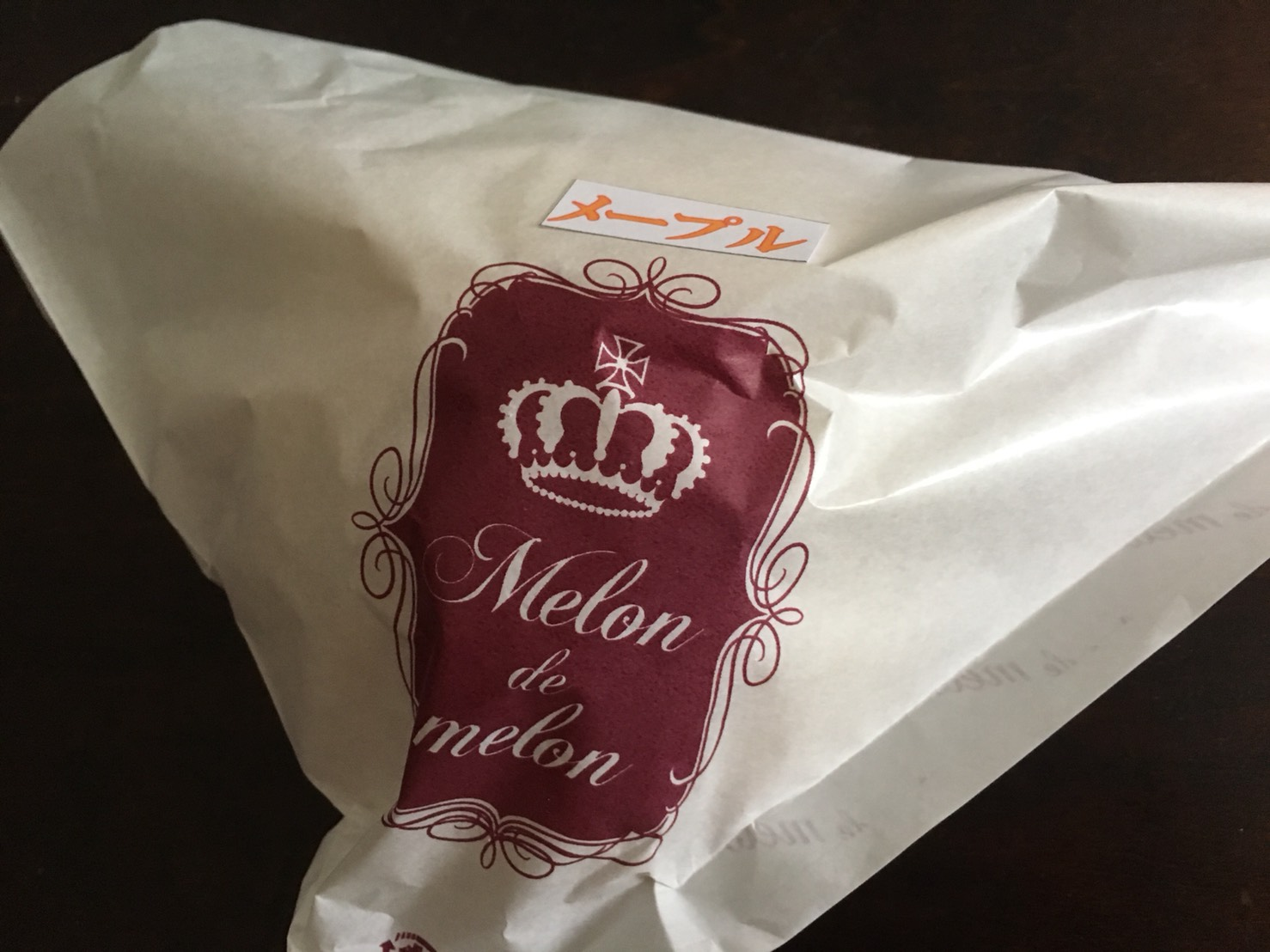 【大塚駅】「メロン・ドゥ・メロン」カリカリふわふわメロンパンメープルメロンパンの包み