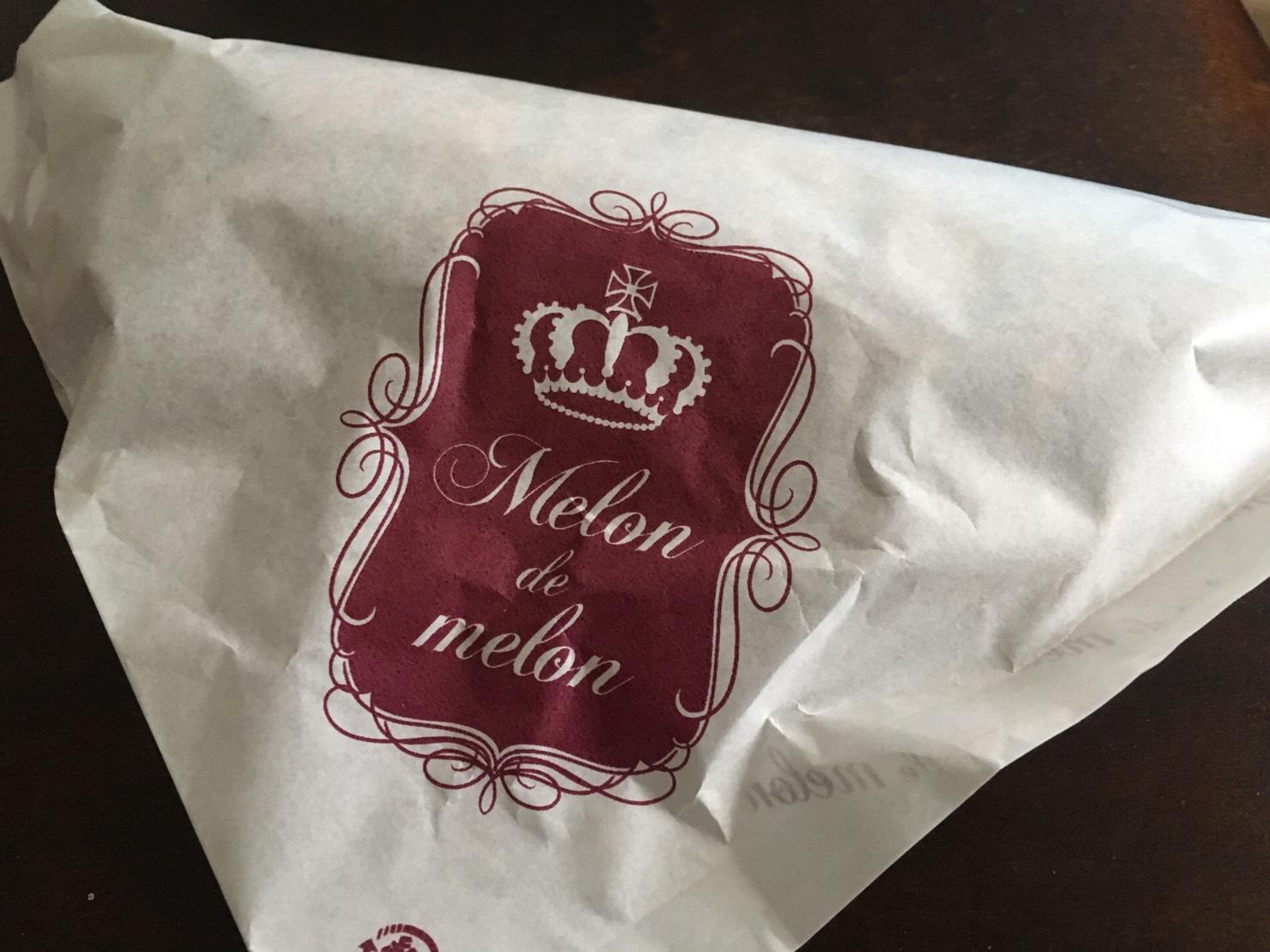 【大塚駅】「メロン・ドゥ・メロン」カリカリふわふわメロンパンのほうれん草チーズパイの包み