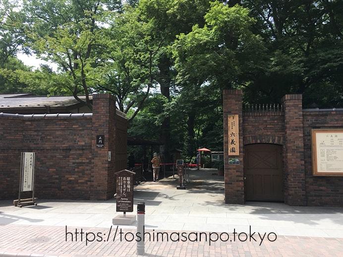 【駒込駅】歴史を学ぶいい日にしよう。和歌山市を模した江戸時代の庭園「六義園」で涼をとろう。の出入り口