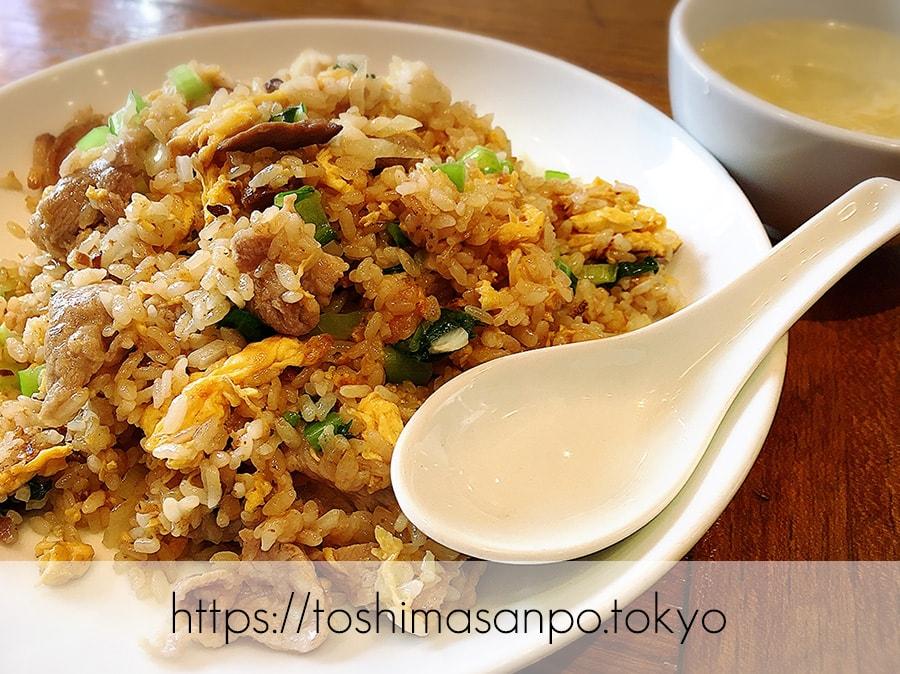 【大塚駅】迷走中?とても残念。旧富士ノ山食堂「万豚記」料理はとっても美味しいの。の追記:豚青菜チャーハン