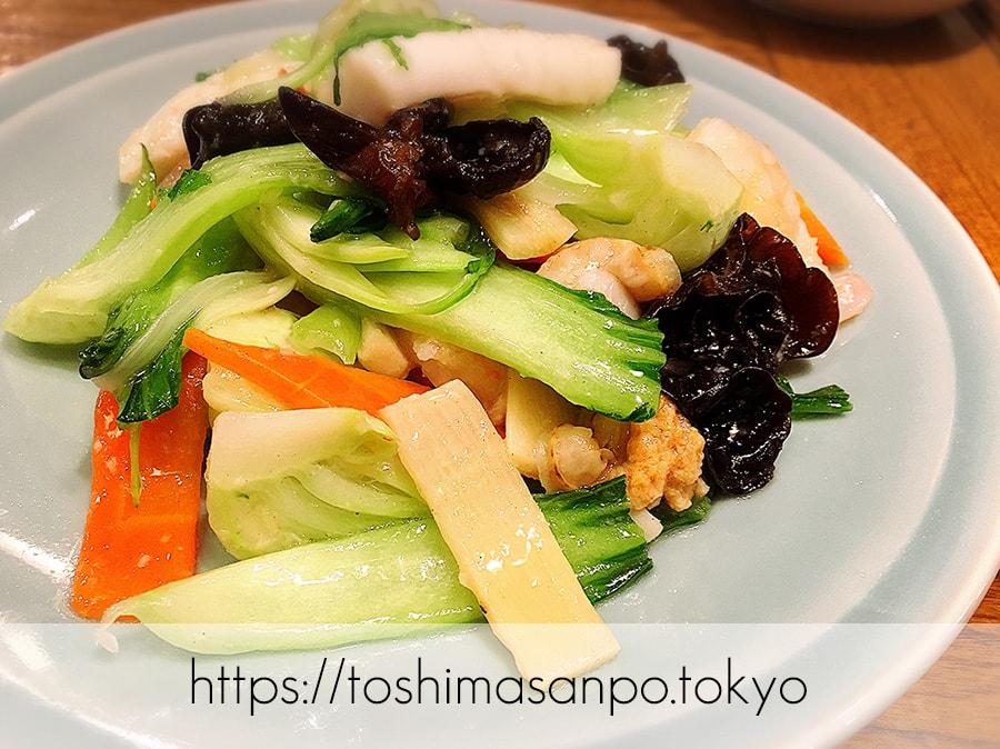 【大塚駅】迷走中?とても残念。旧富士ノ山食堂「万豚記」料理はとっても美味しいの。の追記:八宝菜みたいな