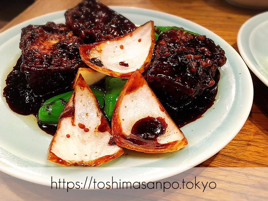 【大塚駅】迷走中?とても残念。旧富士ノ山食堂「万豚記」料理はとっても美味しいの。の追記:黒酢の酢豚