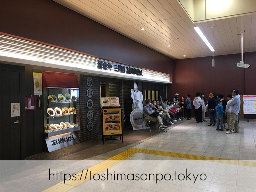 【上野駅】高速上野散歩を提案!大満足の絶品洋食「たいめいけん」のあとに上野動物園で超エンジョイのたいめいけんの外観