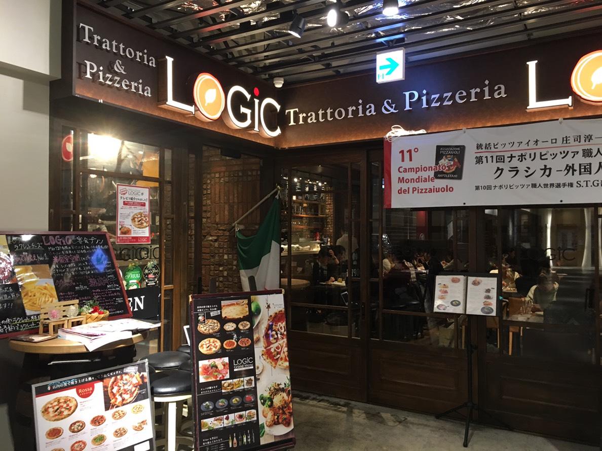 【池袋駅】カジュアルイタリアン「LOGIC 池袋東口」で本格ピザを堪能!の店内入口