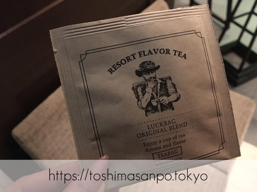 【池袋駅】59Fの夜景!ハワイアン「ジンジャーズビーチ サンシャイン」の紅茶のお土産