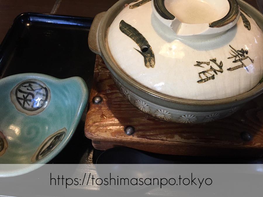 【新宿駅】ツルツルうどん美味しい!老舗サラダうどん発祥の「三国一」のなべやきうどん2