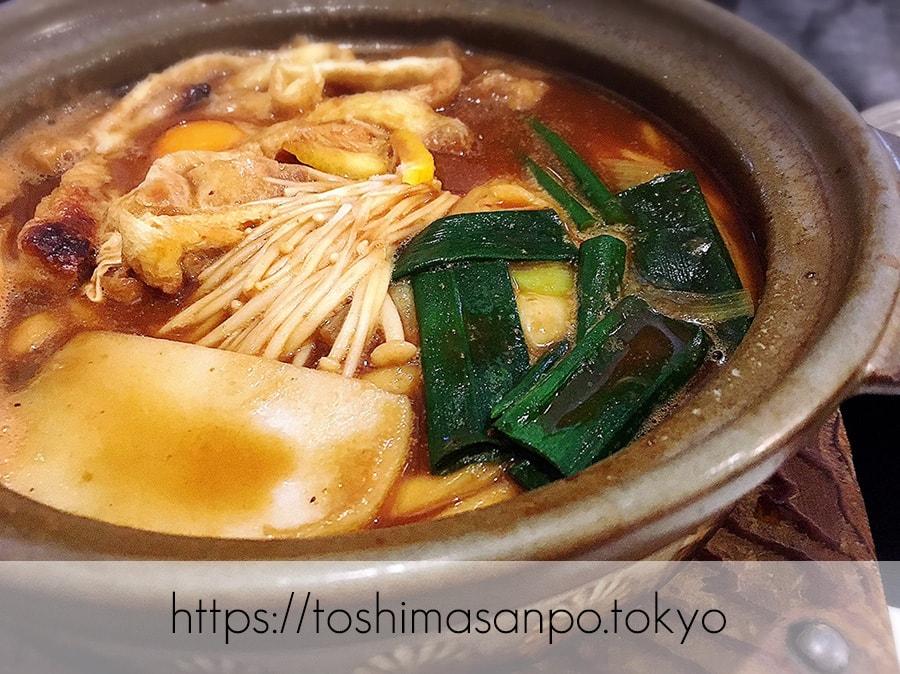 【新宿駅】ツルツルうどん美味しい!老舗サラダうどん発祥の「三国一」の追記:味噌煮込みうどん