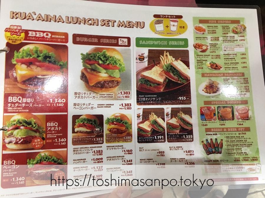 【池袋駅】早速食べ比べハワイのハンバーガー「KUA`AINA クア・アイナ」のメニュー