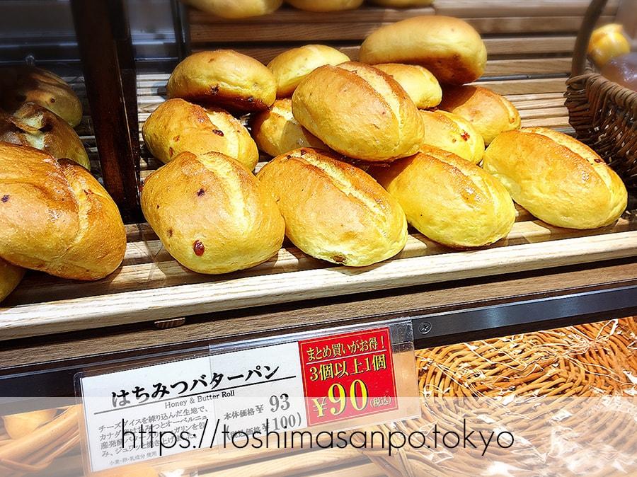 【池袋駅】毎日食べたい!「ヴィ・ド・フランス」のパン超愛してる!のはちみつバターパン