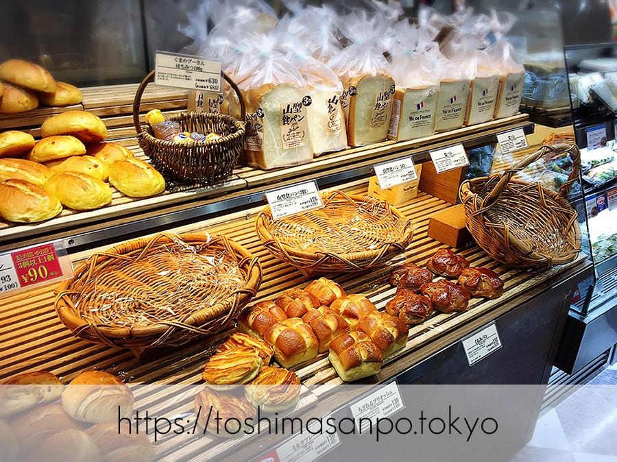 【池袋駅】毎日食べたい!「ヴィ・ド・フランス」のパン超愛してる!ヴィ・ド・フランス池袋店のパンの陳列3
