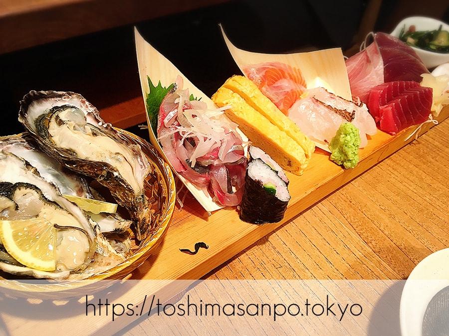 【池袋駅】高コスパ!ずっと人気爆発してる!超お得にお魚食べられる「東池袋魚金」