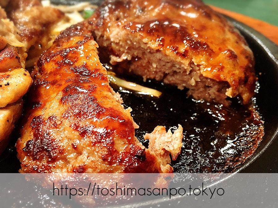 【池袋駅】サンシャインシティ内の肉ざんまい!コスパ高くておすすめ「ステーキのくいしんぼ」の盛り合わせDチキンステーキ&ハンバーグのハンバーグのズーム