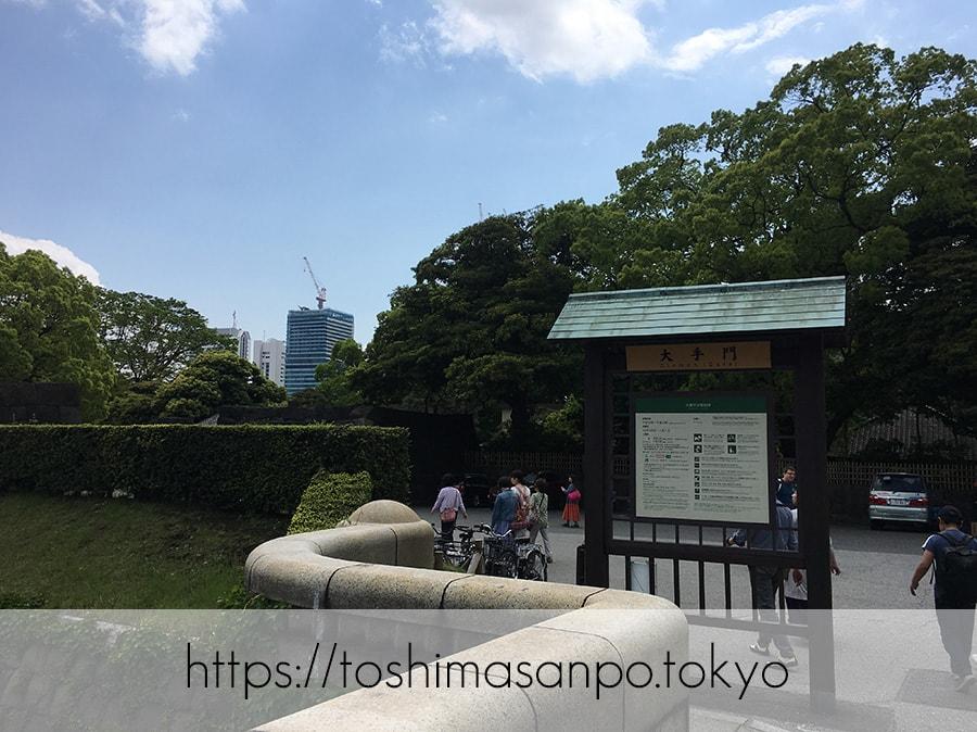 【汐留駅】水上バスにも乗れる!東京湾から繋がる江戸時代の広大な庭園「浜離宮恩賜庭園」の風情。の浜離宮恩賜庭園の大手門橋看板