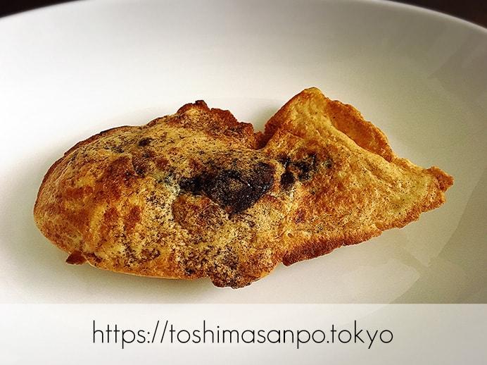 豊島区・池袋駅周辺:散策のお供にたい焼き食べよう〜!美味しいと有名な5店舗をご紹介。の福義(福よし)のたい焼き