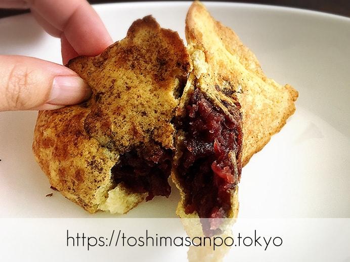 豊島区・池袋駅周辺:散策のお供にたい焼き食べよう〜!美味しいと有名な5店舗をご紹介。の福義(福よし)のたい焼き割ったもの