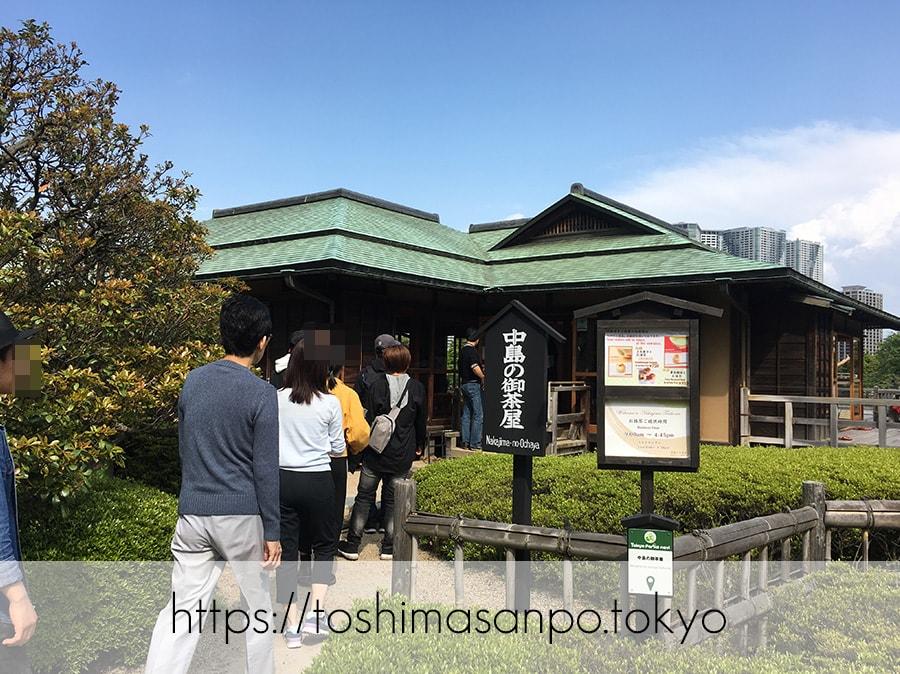 【汐留駅】水上バスにも乗れる!東京湾から繋がる江戸時代の広大な庭園「浜離宮恩賜庭園」の風情。の浜離宮恩賜庭園の中島の御茶屋