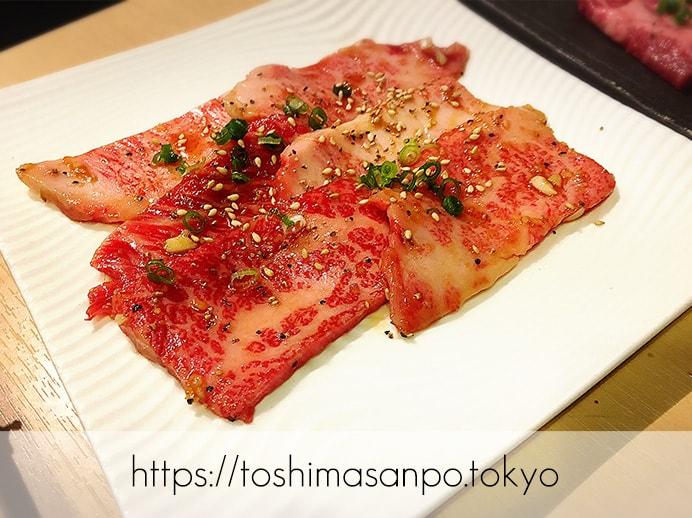 【新宿駅】なにこの初体験チーズキムチチヂミ!極上お肉も激安激うま!牛タンなど激人気店「韓感」の炙りカルビ