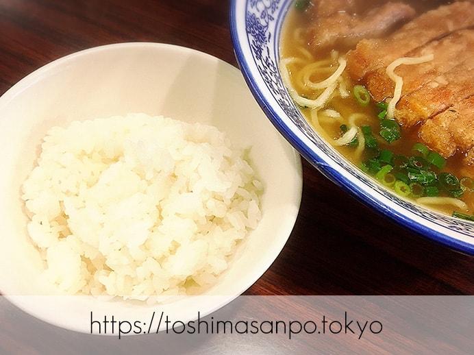 【大塚駅】意外とあっさりなパイコー麺(排骨麺)と山椒たっぷりの担々麺で台湾の味「ラーメン嵬力」のパイコー麺とライス