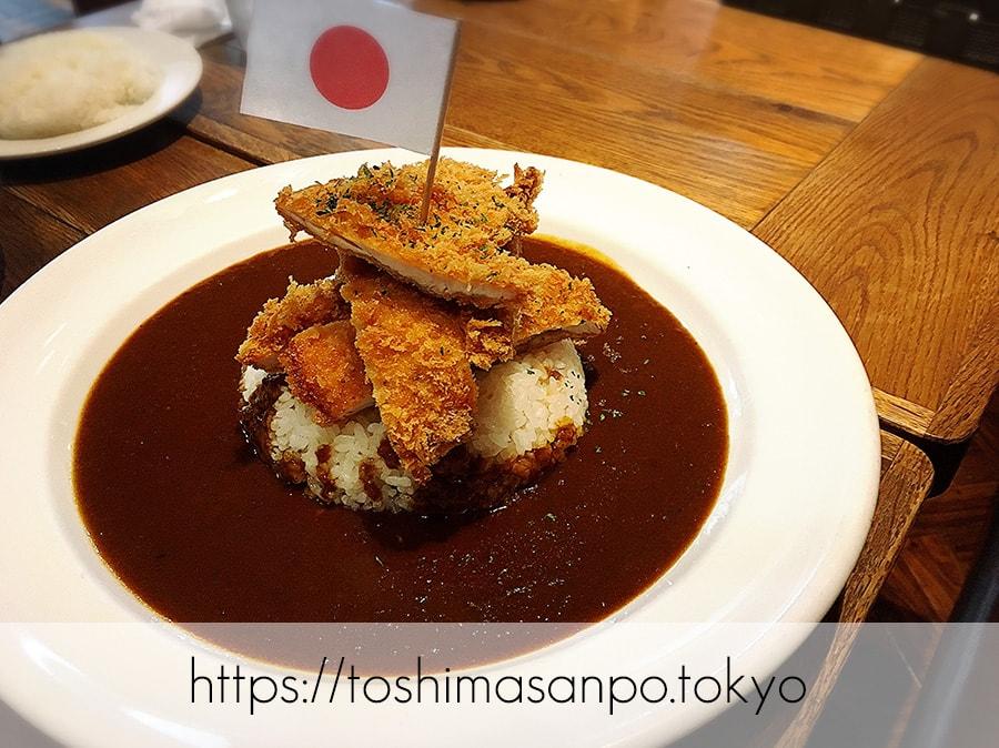 【池袋駅】ありそうでなかった!カフェ利用もできる手軽な洋食ビストロ「ティガボンボン」