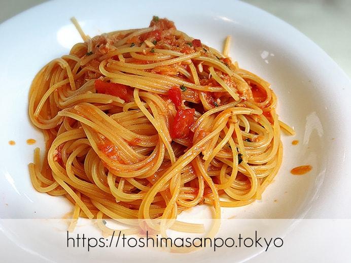 【新宿駅】いい雰囲気イタリアンランチするなら超おすすめ「オッティモ・シーフード・ガーデン」のカニのスパゲティーニ