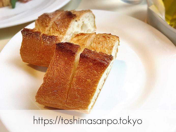 【新宿駅】いい雰囲気イタリアンランチするなら超おすすめ「オッティモ・シーフード・ガーデン」のバゲット