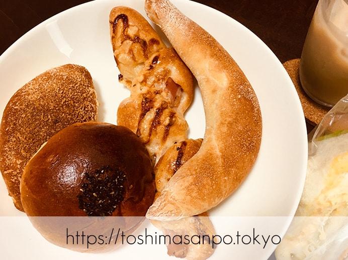 【大塚駅】お手頃パン食べつくしたい♡イートインもあるよ。6月開店「ベーカリーランド北大塚」の購入したパン