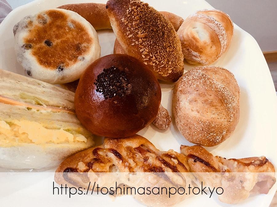 【大塚駅】お手頃パン食べつくしたい♡イートインもあるよ。6月開店「ベーカリーランド北大塚」