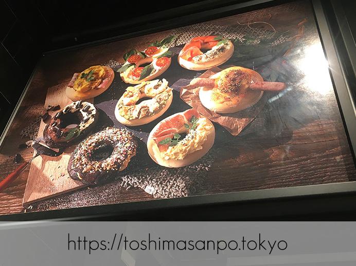 【池袋駅】池袋のオシャレスポット新名所!352円均一ベーグルかわいい♡「オーサムストア&カフェ」の店内のベーグル写真